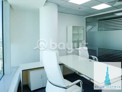 Office for Rent in Business Bay, Dubai - Ready Sustainability Agreement! Furnished Office in Prime Location