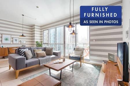 1 Bedroom Flat for Rent in Downtown Dubai, Dubai - New