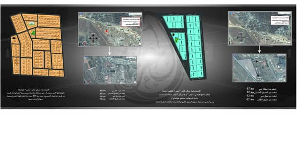 Plot for Sale in Masfoot, Ajman - commercial  land  for  sale  in  masfoot for  local-Gcc