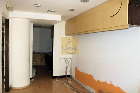 Office for Rent in Al Garhoud, Dubai - Fitted Office For Rent in Al Garhoud