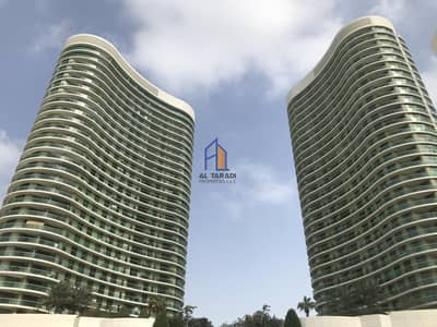 2 Bedroom Apartment for Rent in Al Reem Island, Abu Dhabi - Hot Offer!!! Two Bedroom+maids with balcony