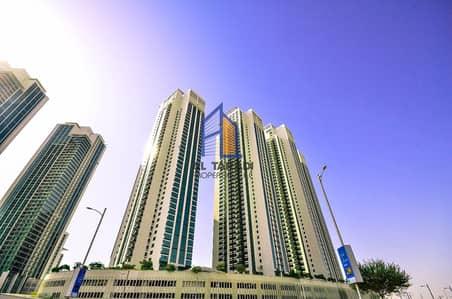 3 Bedroom Flat for Rent in Al Reem Island, Abu Dhabi - full sea view 3 + Maid bedroom apartment marina heights 1