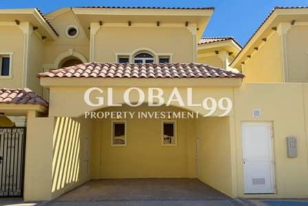 4 Bedroom Villa for Rent in Baniyas, Abu Dhabi - Modern Lifestyle