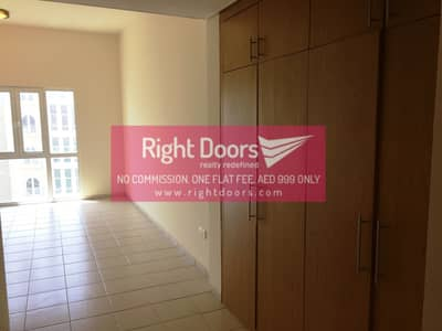 1 Bedroom Flat for Rent in Discovery Gardens, Dubai - Only pay AED 999! No 5% Com!