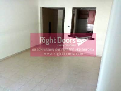 Studio for Rent in Discovery Gardens, Dubai - Only pay AED 999! No 5% Com!