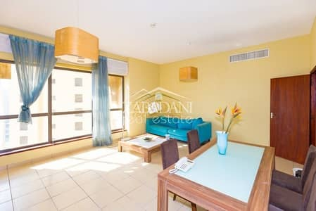 3 Bedroom Apartment for Rent in Jumeirah Beach Residence (JBR), Dubai - 3 Bedroom + Maids | Furnished | Partial Sea View