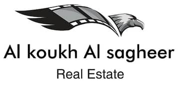 Al Koukh Al Sagheer Real Estate