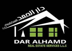 Dar Al Hamd Real Estate