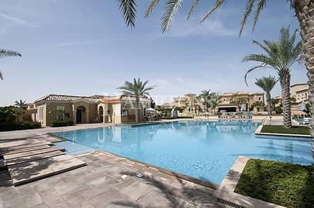 5 Bedroom Villa for Sale in Arabian Ranches, Dubai - Beautiful Detached 5BR Villa Type C2