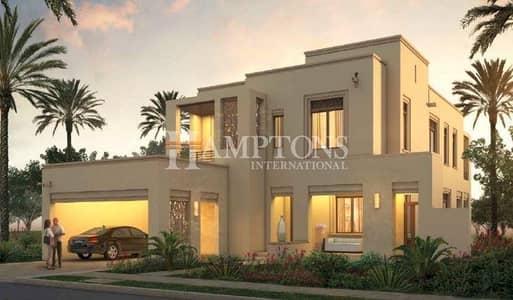 3 Bedroom Villa for Sale in Arabian Ranches 2, Dubai - 3BR + Maid Boutique Villas In Azalea