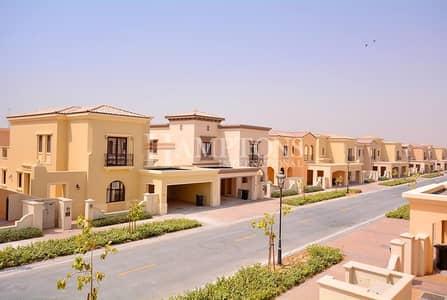 4 Bedroom Villa for Sale in Arabian Ranches 2, Dubai - Brand New 4BR + Maid in Lila - Single Row
