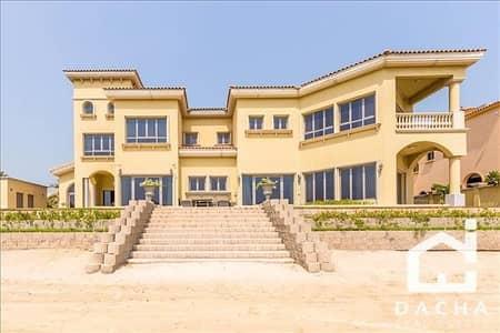 5 Bedroom Villa for Sale in Palm Jumeirah, Dubai - Best Price / Signature Villa / Good Number / Vacant