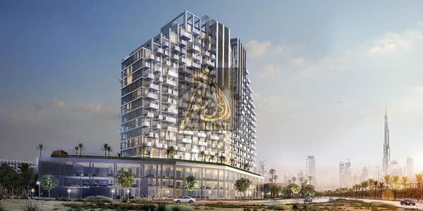Bulk Unit for Sale in Bur Dubai, Dubai - Exclusive Bulk Deal! Magnificent (10) One Bedroom Apartment for sale in Dubai Healthcare City   On Affordable Price