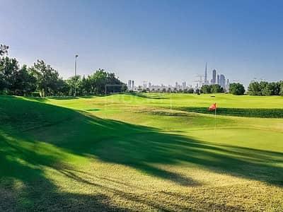 ارض سكنية  للبيع في ميدان، دبي - Exclusive Huge Villa Plot in Meydan City