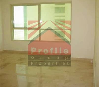 2 Bedroom Apartment for Sale in Al Reem Island, Abu Dhabi - Hot Deal!! 2 BR Island View for Sale in Marina Heights