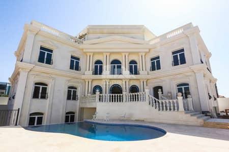 7 Bedroom Villa for Rent in Al Bateen, Abu Dhabi - Property