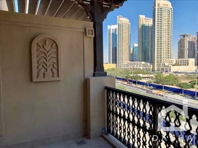1 Bedroom Apartment for Sale in Old Town, Dubai - VACANT / Reehan with lovely views