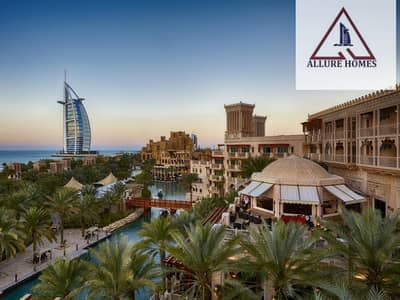 Booking 5%|Own a unit in Madinat Jumeirah .Overlooking Burj Al Arab