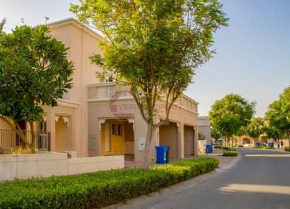 Sophisticated 4 B/R Villa in Gated Community