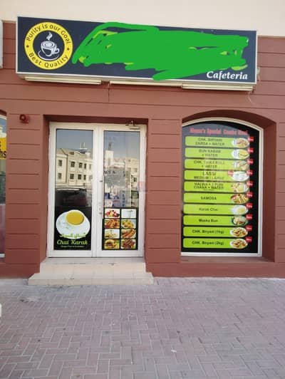 Shop for Rent in International City, Dubai - Ready Cafeteria | Prime Location | England Cluster | International City.