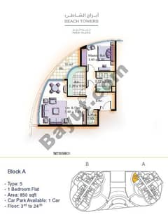 Block A 1 bed Type 5 Floor (3rd-24th)
