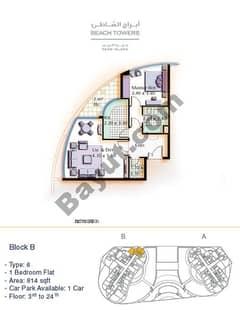 Block B 1 bed Type 6 Floor (3rd-24th)