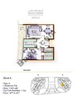 Block B 1 bed Type 9 Floor (18th-24th)