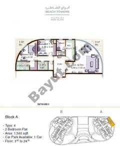 Block A 2 bed Type 4 Floor (3rd-24th)