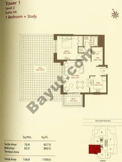1 Bedroom (Type 3)