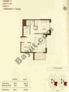 1 Bedroom (Type 5)