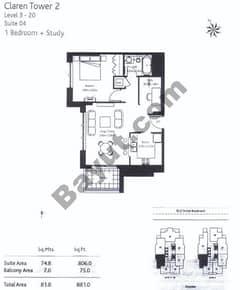 1 Bedroom (Type 8)