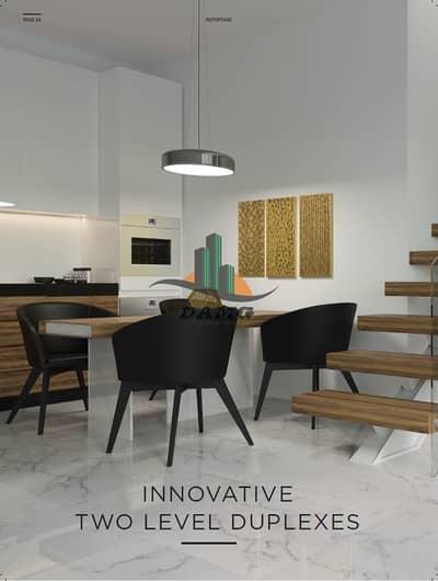 Studio for Sale in Masdar City, Abu Dhabi - DOWN PAYMENTS&1%FLEXIBLE INSTALMENTS
