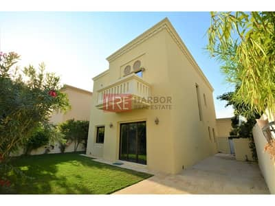 4 Bedroom Villa for Sale in Arabian Ranches 2, Dubai - Must See|Vacant|Close to Pool|Landscaped|Excellent|