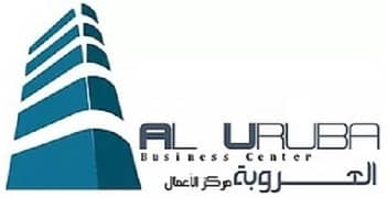 Al Uruba Business Center