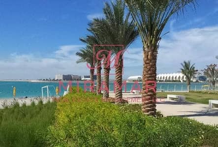 2 Bedroom Flat for Rent in Al Raha Beach, Abu Dhabi - LARGE 2BEDS!! MIDDLE FLOOR OPEN KITCHEN