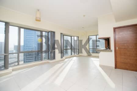 1 Bedroom Flat for Rent in Downtown Dubai, Dubai - 1Bed | South Ridge Tower 2 |Vacant |Rent