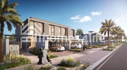 4 Bedroom Villa for Sale in Dubai Hills Estate, Dubai - Splendid Villa on the Golf Course by Emaar