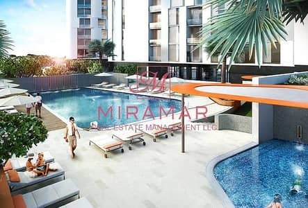 3 Bedroom Flat for Sale in Al Reem Island, Abu Dhabi - LUXURY FINISHING READY SOON BEST PRICE!