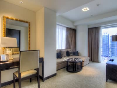 1 Bedroom Flat for Rent in Dubai Marina, Dubai - Fully Furnished | Mid Floor | IMarina View