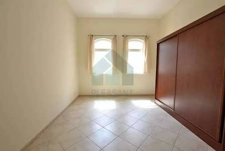 Beautiful 1 Bedroom Apartment For Sale