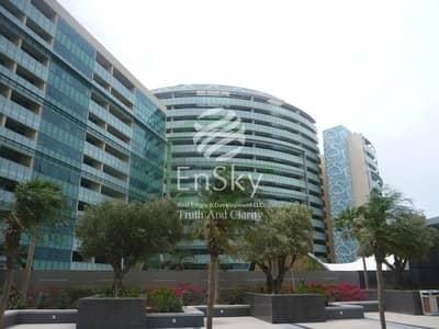 2 Bedroom Apartment for Sale in Al Raha Beach, Abu Dhabi - Roadview