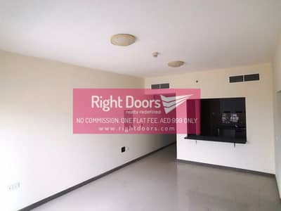 2 Bedroom Flat for Rent in Academic City, Dubai - Only pay AED 999! No 5% Com!