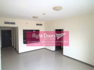1 Bedroom Apartment for Rent in Academic City, Dubai - Only pay AED 999! No 5% Com!