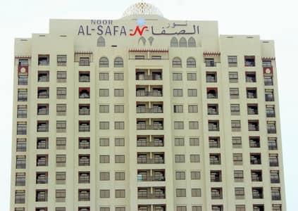 2 Bedroom Apartments For Rent In Al Jaddaf 2 Bhk Flats