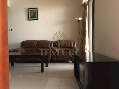 1 Bedroom Apartment for Sale in Dubai Sports City, Dubai - Cheapest Price of Furnished One Bedroom Elite 8