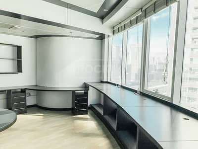 EXCLUSIVE | Fitted Office | Fortune Tower