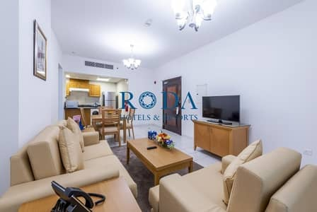 1 Bedroom Hotel Apartment for Rent in Downtown Dubai, Dubai - Spacious|Fully Furnished |All bills included|No commission