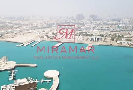 3 Bedroom Flat for Rent in Al Reem Island, Abu Dhabi - LARGE EXCLUSIVE SEA VIEW BALCONY MARINA