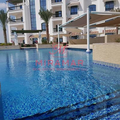 2 Bedroom Flat for Rent in Yas Island, Abu Dhabi - LARGE UNIT!! WITH LARGE SIZE TERRACES!!