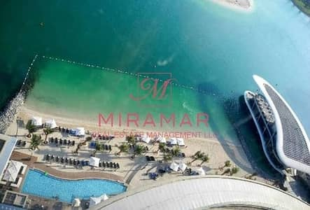 2 Bedroom Flat for Rent in Corniche Road, Abu Dhabi - NO COMMISSION FULLY FITTED KITCHEN WITH APPLIANCES
